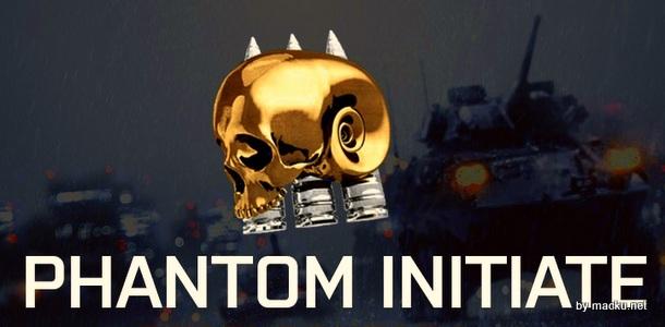 PHANTOM-INITIATE
