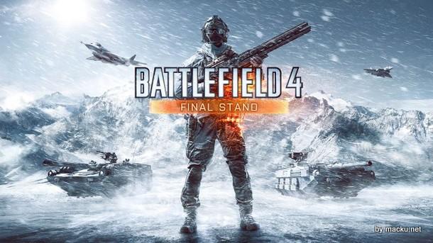 Ce va contine Battlefield 4 Final Stand